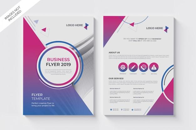 抽象的なグラデーションa4ビジネスチラシポスター、パンフレット