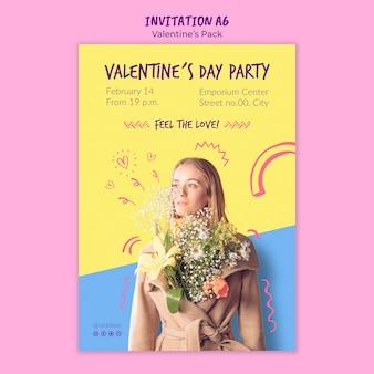 Шаблон приглашения на день святого валентина a6