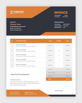 抽象的なビジネス請求書テンプレートデザイン