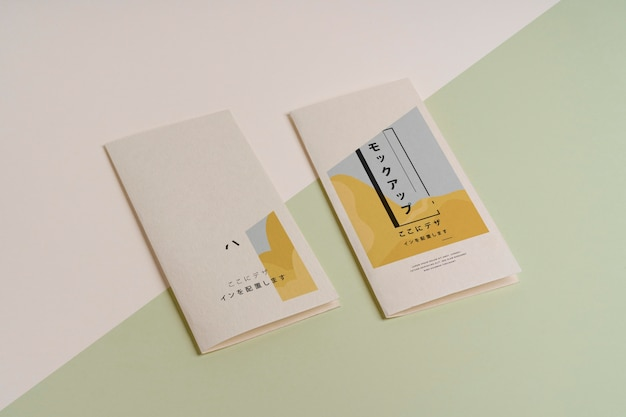 Макет брошюры абстрактных форм