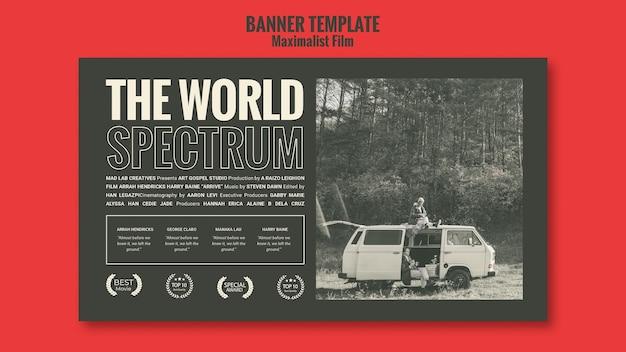 Актерское агентство рекламный шаблон баннера
