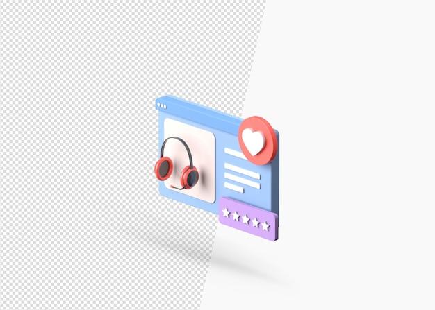 좋아하는 제품에 추가 3d 개념
