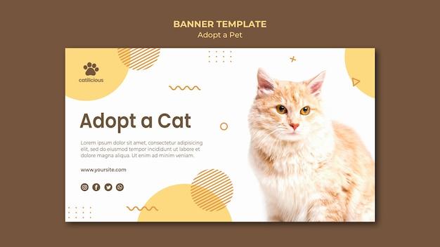 애완 동물 배너 디자인을 채택