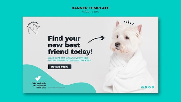 애완 동물 배너 템플릿 채택