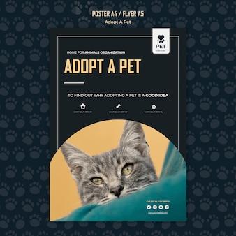 애완 동물 컨셉 포스터 템플릿 채택