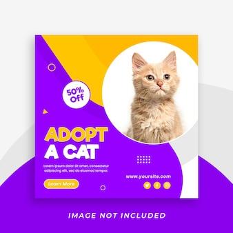 애완 동물 또는 애완 동물 가게 소셜 미디어 게시물 템플릿 채택