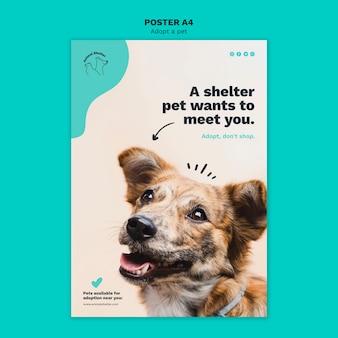 애완 동물 포스터 스타일을 채택