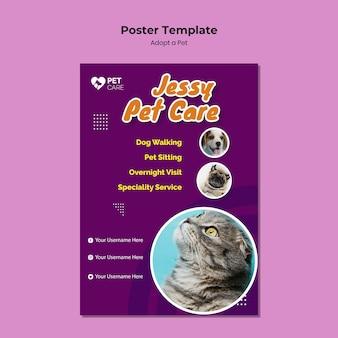 애완 동물 템플릿 포스터 채택