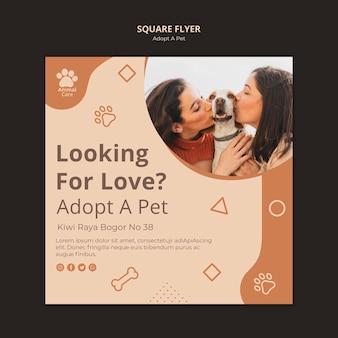 애완 동물 전단지 템플릿 개념을 채택