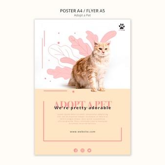 애완 동물 포스터 템플릿 디자인 채택