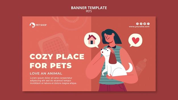 애완 동물 배너 서식 파일 채택