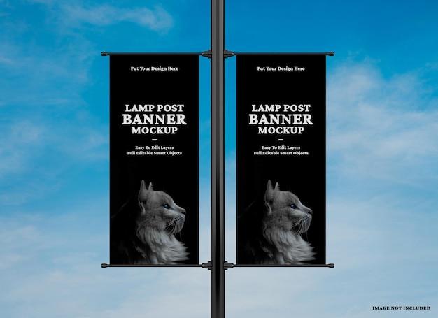 広告ランプバナーモックアップ
