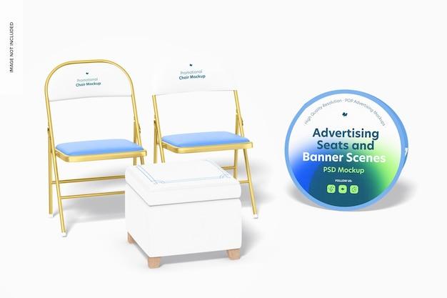広告席とバナーシーンのモックアップ、正面図