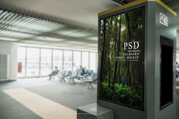 Advertisment billboard display in airport terminal mockup