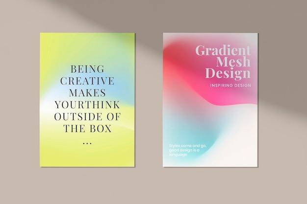Эстетический градиентный макет плаката psd