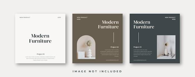 Эстетический шаблон публикации в социальных сетях для мебели