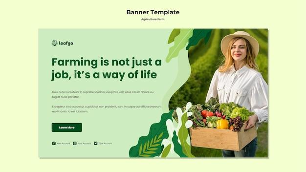 Шаблон баннера концепции сельского хозяйства фермы