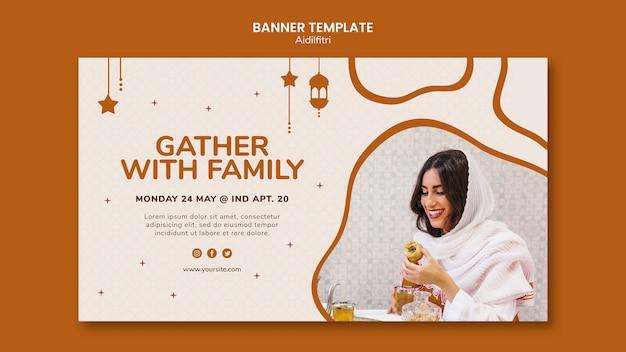 Aidilfitri banner design template