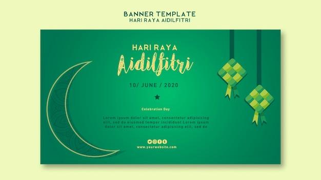 Aidilfitri banner template