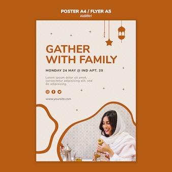 Aidilfitri дизайн шаблона плаката