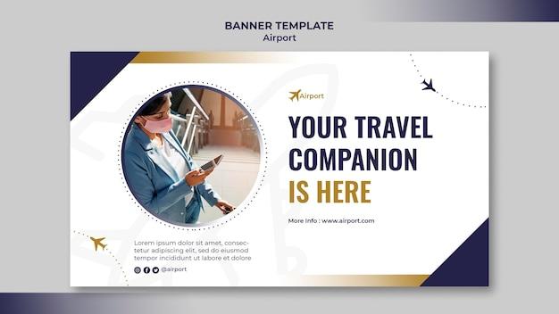 공항 배너 디자인 서식 파일