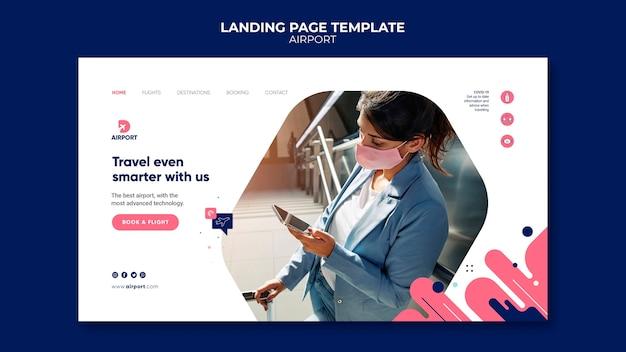 공항 방문 페이지 디자인 서식 파일