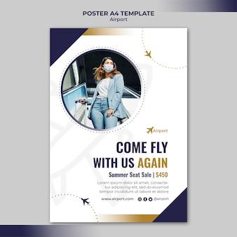 공항 포스터 디자인 서식 파일