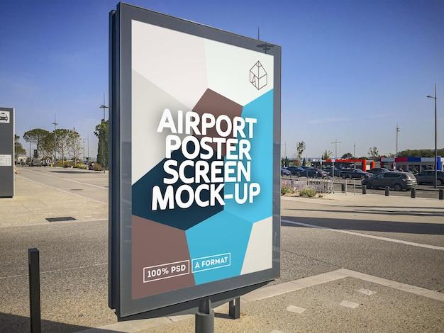 공항 포스터 화면 모형