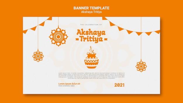 Akshaya tritiya 배너 템플릿