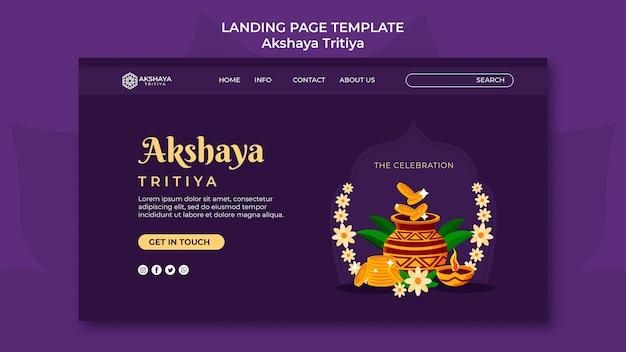Akshaya tritiya 방문 페이지