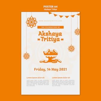 Akshaya tritiya 포스터 템플릿