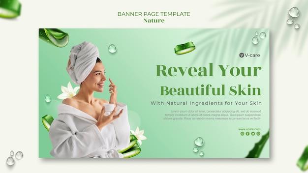 알로에 베라 천연 화장품 배너 서식 파일 디자인