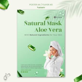 알로에 베라 천연 화장품 포스터 및 전단지 템플릿 디자인