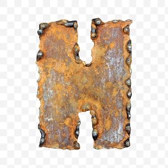 용접 녹슨 금속 시트 격리 pds 파일로 만든 알파벳 문자 h