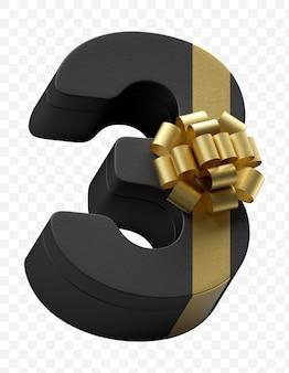 豪華な金色の弓で隔離されたpsdファイルと濃い黒の紙に包まれたアルファベット番号3ギフト