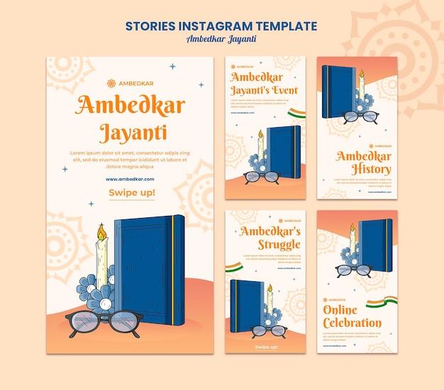 Ambedkar jayanti instagram 스토리 템플릿