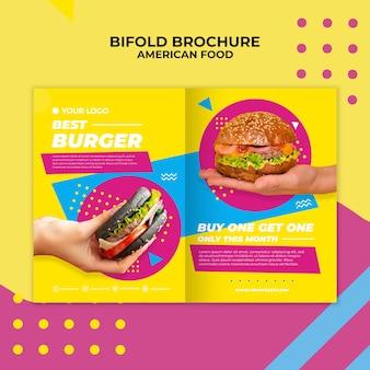 Шаблон брошюры американской еды двойные