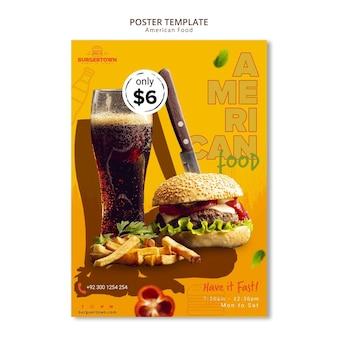 アメリカ料理のポスターデザイン