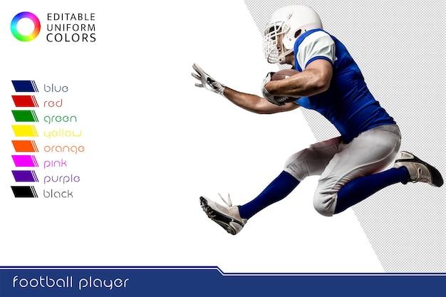 いくつかのカラフルなユニフォームが切り取られたアメリカンフットボール選手