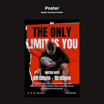 Шаблон плаката американского футбола