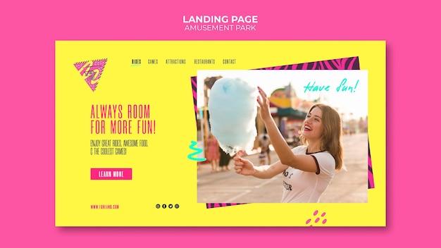 Modello della pagina di atterraggio di concetto del parco di divertimenti