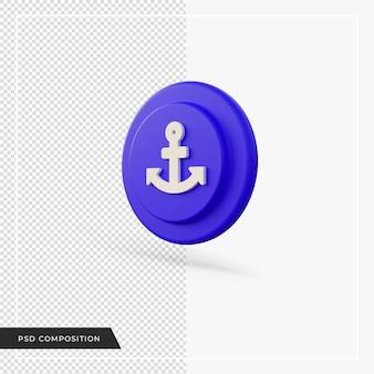 3d 렌더링의 앵커 아이콘