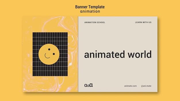 アニメーションの世界のバナーテンプレート