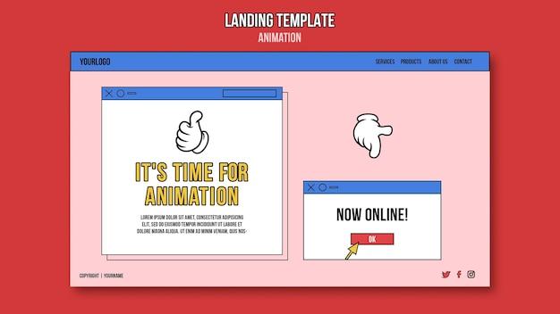 アニメーションオンラインクラスのランディングページ