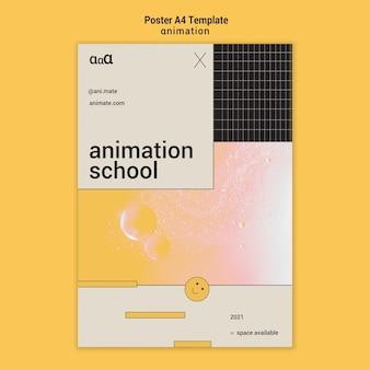 アニメーション学校のポスターテンプレート