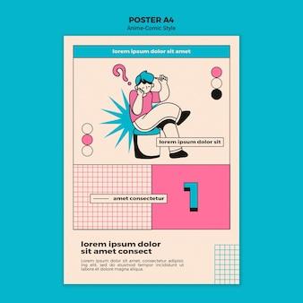 애니메이션 만화 스타일 포스터 템플릿 프리미엄 PSD 파일