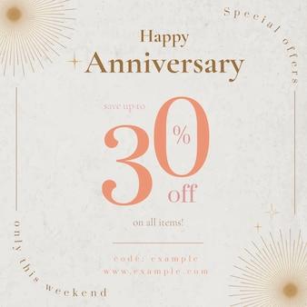 Modello di annuncio di vendita di anniversario psd per post sui social media
