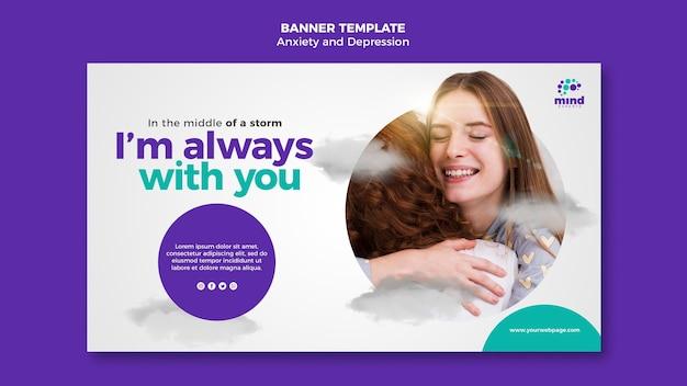 불안과 우울증 광고 템플릿 배너