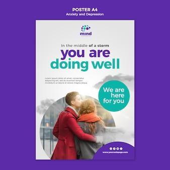 不安とうつ病の広告テンプレートポスター