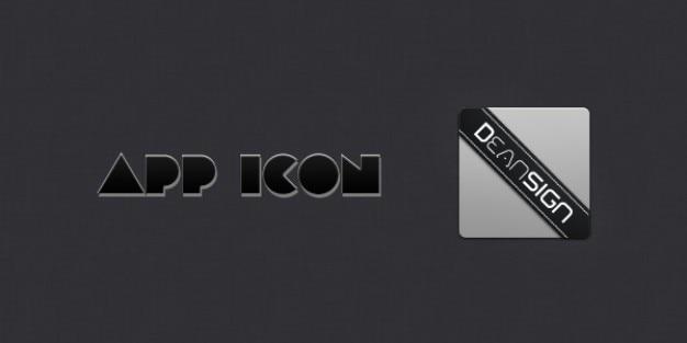 App icon dean sign